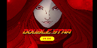 Double Star ... Save the galaxy